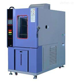 ZT-CTH-1000L-S调温调湿箱