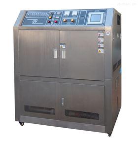 ZT-UV-50S紫外老化箱