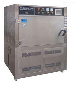 ZT-UV-50S油漆涂料紫外线耐老化试验箱