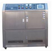 UV 抗紫外老化试验机