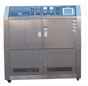 ZT-UV-50S人工老化试验箱