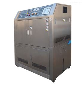 ZT-UV-50S日光灯老化试验箱