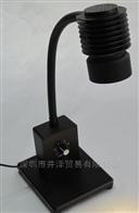HAYASHI林時計工業異物檢查裝置配管電材