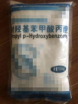 执行药典标准 药用级卵磷脂