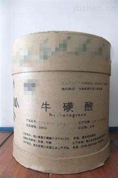 辅料级麦芽酚/500g起订/精品