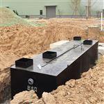 衡阳市农村生活污水处理设备工程案例