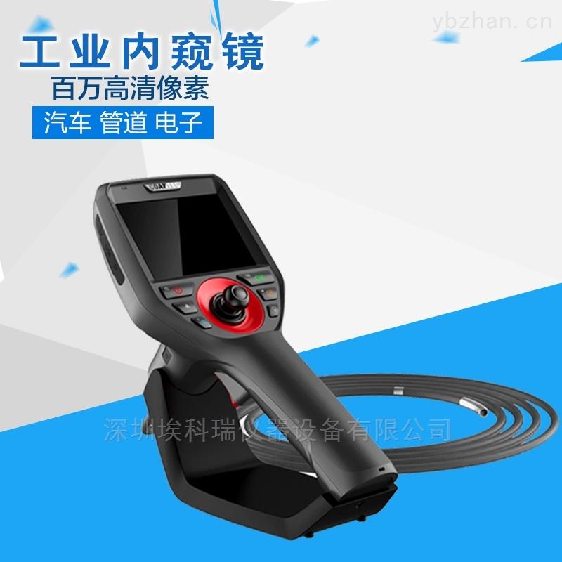 C40-便携式手持工业内窥镜 360°*导向