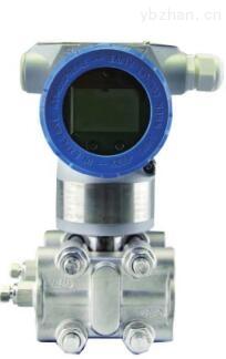 賽福特防爆型單晶硅差壓變送器