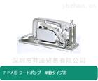 日本原裝OSAKA大阪腳泵、腳踏泵
