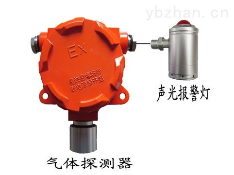 汽車充電站氫氣報警器 可燃氣體泄漏檢測