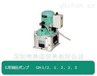 GH銷售原廠OSAKA大阪液壓泵、油泵