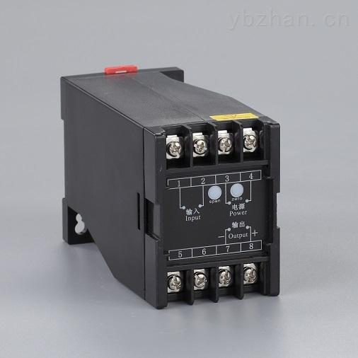 LYB-U301 三相電壓變送器