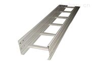 梯級式電纜橋架