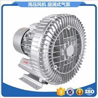 RH-730-4單相高壓風機污水處理專用220V鼓風機