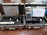 实验室用PH-1便携式三杯风速仪