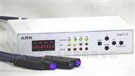 KLS河北株式會社UV點光源燈電氣材料銷售