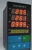 JD流量积算仪现货厂家安全可靠