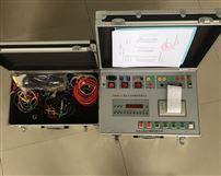 便携式高压开关机械特性测试仪厂家供应
