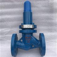 甲醇專用梭式泄壓閥