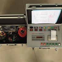 高压开关特性测试仪厂房