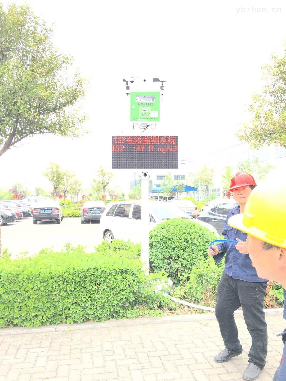 河南安陽TSP實時檢測有線傳輸聯網設備廠家