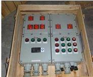 气体粉尘防爆照明配电箱