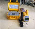多功能地下管線探測儀市場價格