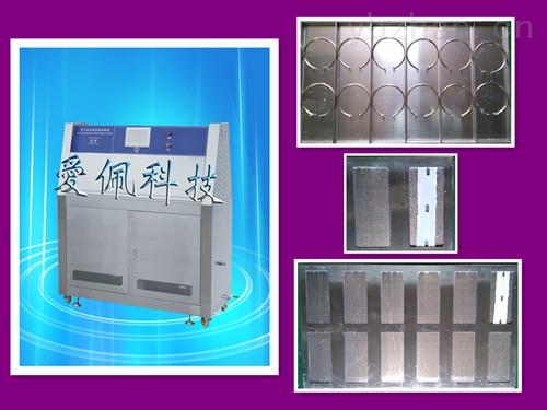 暗箱式紫外线分析仪