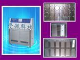 紫外线光老化试验机