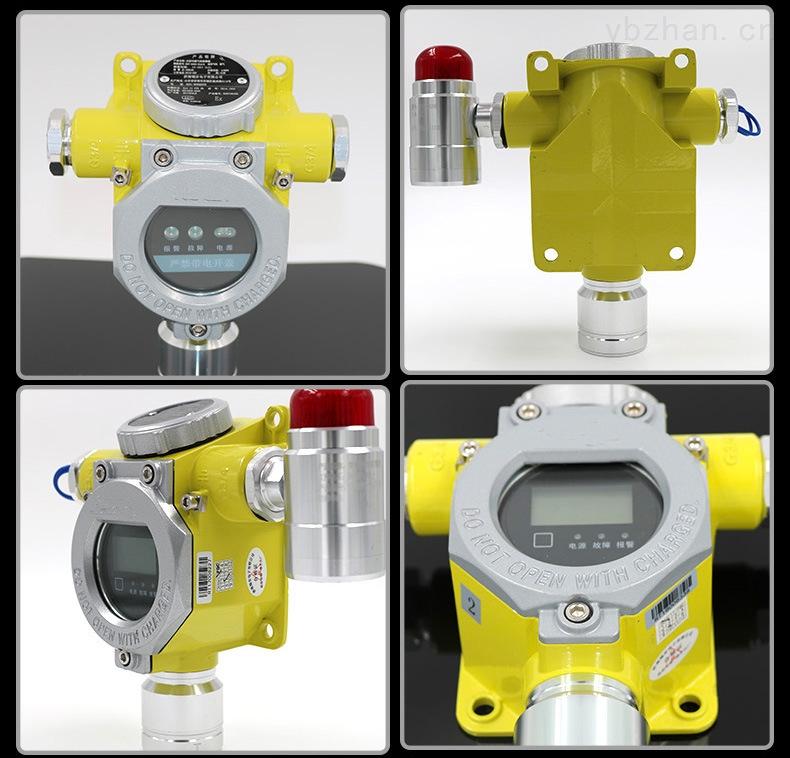 氯甲烷有毒气体报警器 氯甲烷浓度检测报警探头