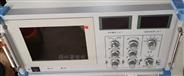 數字式局部放電檢測儀/測試儀