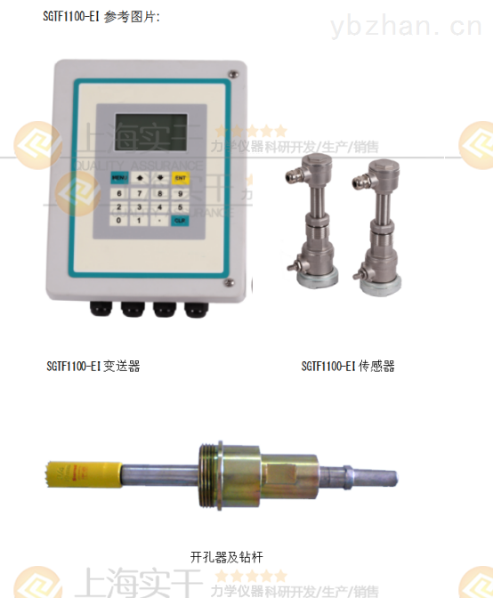 插入式流量計污水處理廠,污水處理廠插入式流量計