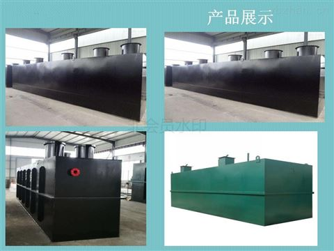 阳江市医院污水处理设备功能