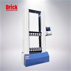 DRKWD6-1多工位电子拉力试验机