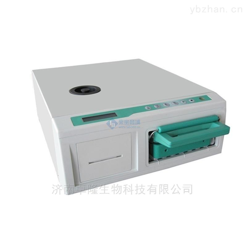 STATIM 5000S賽康卡式滅菌器