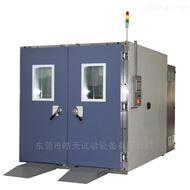 1立方皓天升级版步入式恒温恒湿试验箱维修厂家