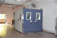 1立方深圳步入式恒温恒湿检测试验箱直销厂家