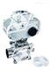 衛生級不銹鋼電動三片式快裝球閥