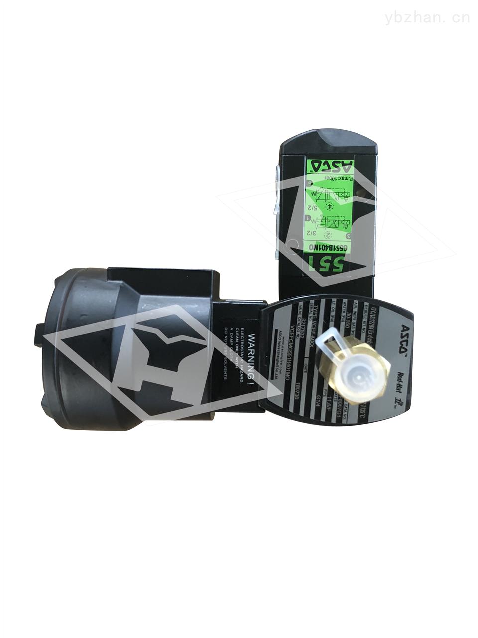 阿斯科ASCO不銹鋼消防脈沖電磁閥