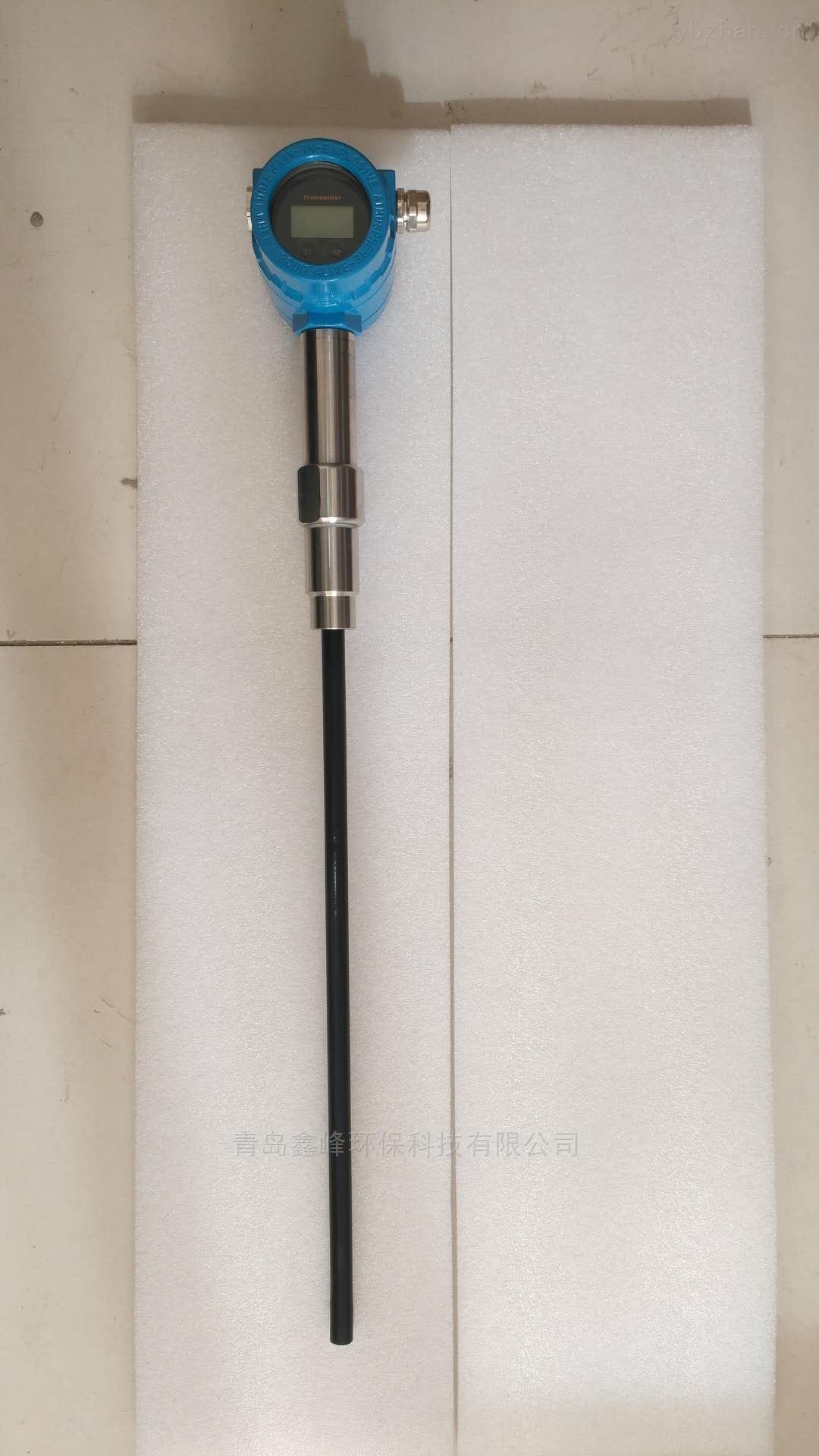 FH-X-一体式粉尘浓度在线监测仪