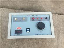 500A/1000A 温控大电流发生器