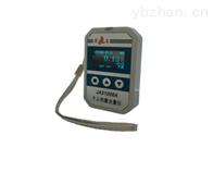 JA31006报警式个人剂量仪