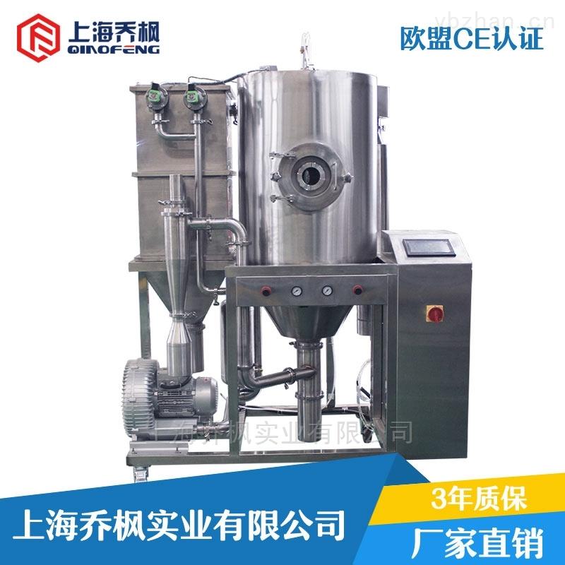 超细粉末喷雾干燥机(定制款)厂家报价