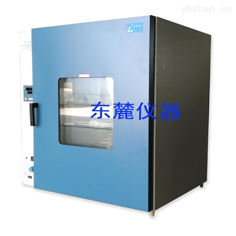 DHG-9240A-小型台式鼓风干燥箱现货/定制