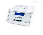 LB-901B型COD专用快速消解仪cod检测仪