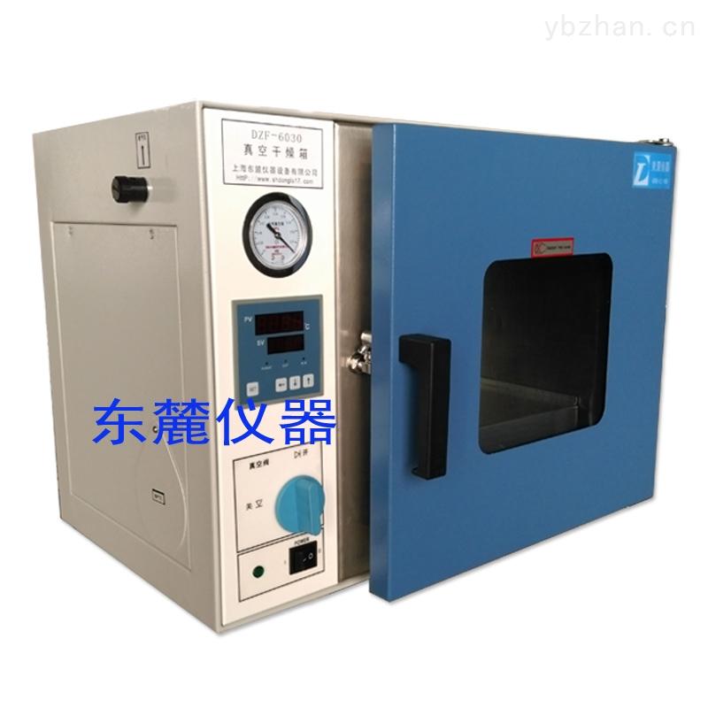 DZF-6030-武漢廠家生產/真空干燥箱