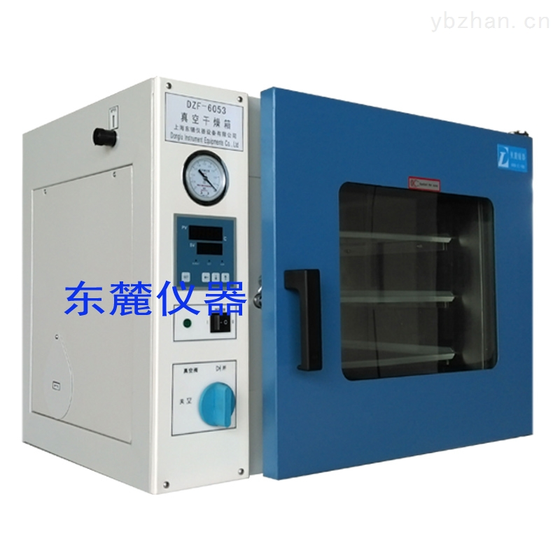 DZF-6053-上海東麓儀器/真空干燥箱
