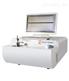 HGP-9800型全谱直读光谱仪.