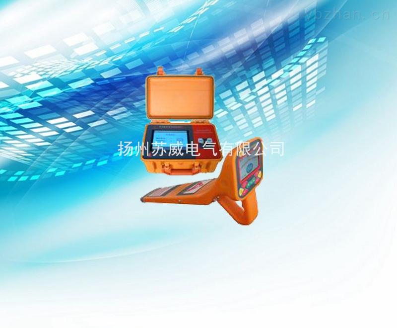 SUTE-5000智能型彩屏直埋电缆故障测试仪
