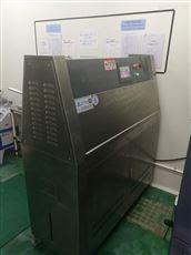 紫外線老化試驗箱標準型現貨